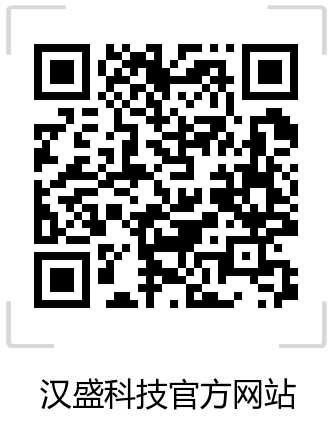 汉盛中国官网二维码.png